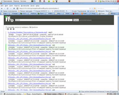 FFtp сервис онлайн поиска на ftp сервере