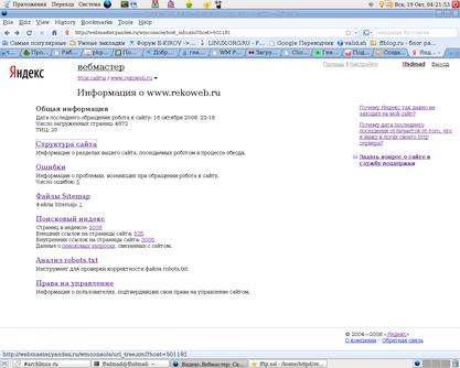 Работа со ссылками в TinyMCE