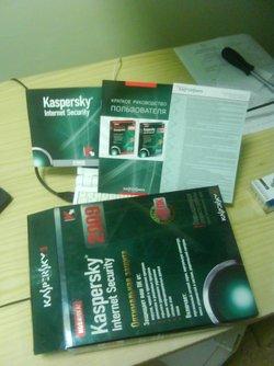 Выбор антивируса: Kaspersky