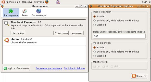 Полезное дополнение к Firefox
