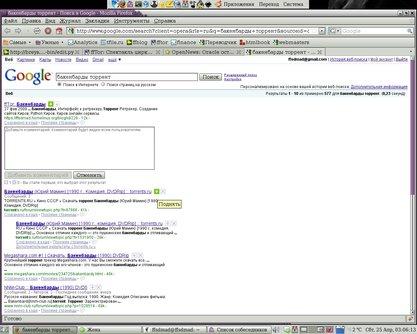 Обновления вывода результатов поиска в Google