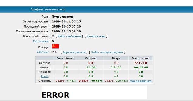 Как качать с torrents.ru без учёта рейтинга