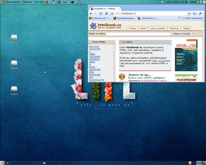 Ubuntu 9.04 для жены