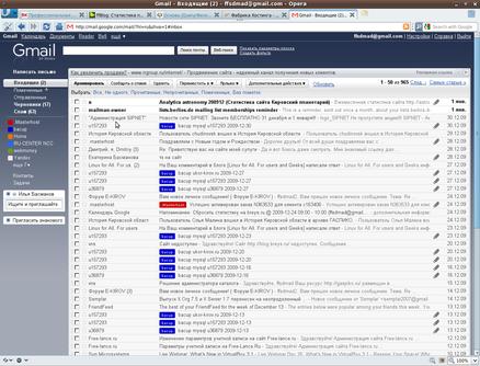 Скриншоты Opera 10.50 без поддержки Qt