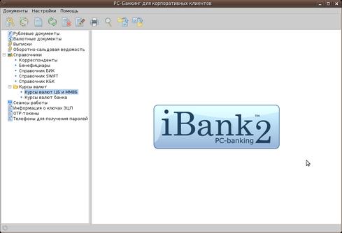 """Хлынов банк ответил на критику своего сервиса """"Плати из дома"""" обещанием доделать сервис и списком банковского ПО для Linux"""