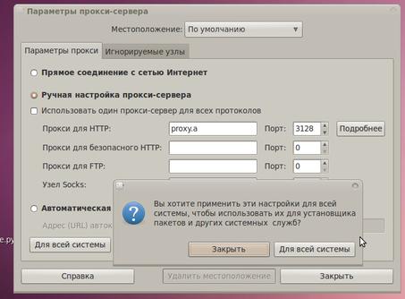 Тестирование Ubuntu 10.04 beta и установка на LVM