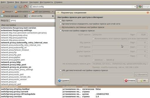 Расширение Firefox собственным Меню -- это очень просто