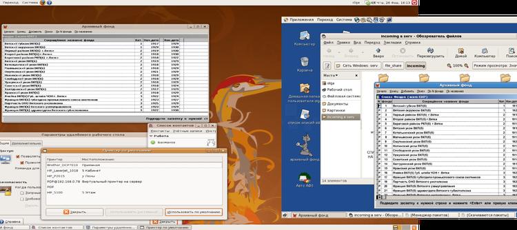 CentOS или Ubuntu