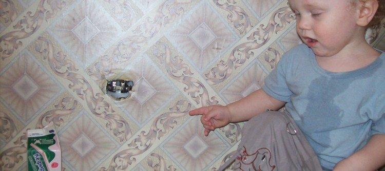 Осторожно детка, электричество