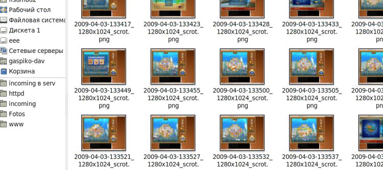 Пакетная обработка фотографий, обрезка, изменение размера и конвертирование группы изображений