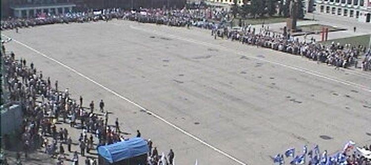Гей парад в Кирове, online