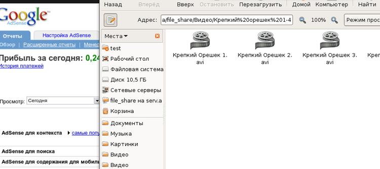 Выбор WiFi USB адаптера для Linux