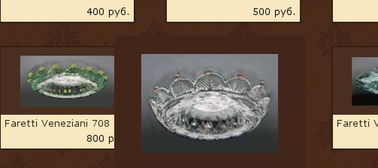 Примеры Jquery, превью фотографий во всплывающем окне на событие onmouserover