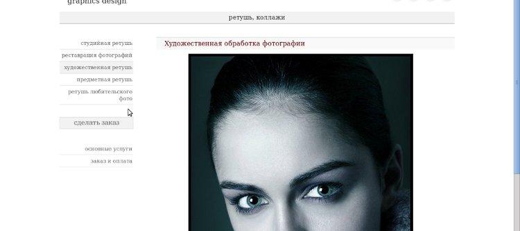 Запустила свой сайт!!!