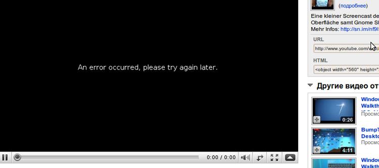 squid: ограничение доступа к мультимедийным ресурам, видео и аудио